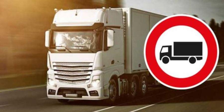 La DGT levanta de manera excepcional las restricciones a camiones a partir del sábado 14 de marzo